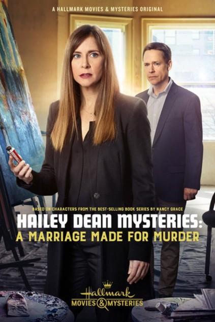 Hailey Dean Mystery 5 poster